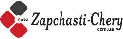 Доброполье магазин Zapchasti-chery.com.ua